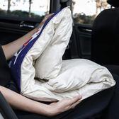 汽車用抱枕被子兩用夏季午休空調被卡通靠墊創意車載冬季車內用品【購物節限時優惠】