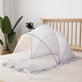 【快出】嬰兒童床上蚊帳寶寶防蚊罩bb新生兒拼接小床可折疊全罩式通用神器