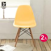 【多瓦娜】卡蘿DIY北歐風-二入餐椅/五色黃色