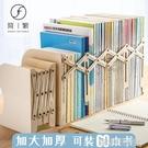 可伸縮書立架立放書的架子收縮書擋板收納書靠簡易書夾書架桌面書本學生用