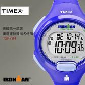 【人文行旅】TIMEX | 天美時 T5K784  IRONMAN 美國鐵人專業路跑錶