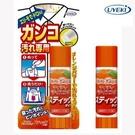 【UYEKI】日本製 植木 衣領衣袖清潔...