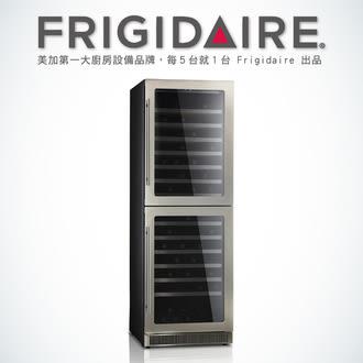 美國富及第Frigidaire Seamless 雙溫不鏽鋼酒櫃 FWC-D154SSN 154瓶裝 (三層玻璃)