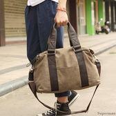 手提包 - 正韓男士街頭潮流帆布手提包 韓版時尚斜挎包【快速出貨八折搶購】