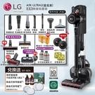 LG-CordZero A9 K系列WiFi 濕拖無線吸塵器A9K-ULTRA3 (星夜黑)