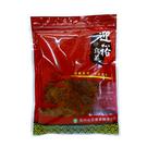 【台灣尚讚愛購購】迎裕-牛肉乾150g