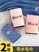 毛巾 珊瑚絨比棉質全棉吸水洗臉巾家用少女情侶一對裝可愛手巾擦臉