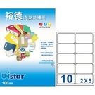 《享亮商城》US4268-20 多功能標籤(43) Uuistat(20張/包)