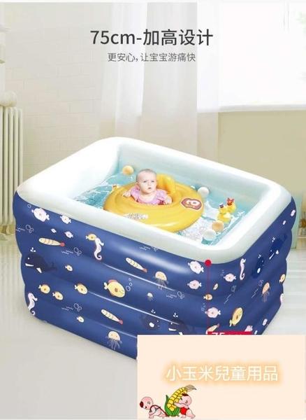 嬰兒家用折疊寵物游泳池兒童充氣加厚室內泳池嬰兒游泳池游泳桶
