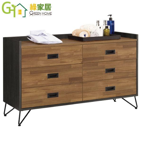 【綠家居】艾德立 時尚4尺木紋六斗櫃/收納櫃