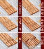 筷子 竹筷子家用20雙竹木快子家庭裝套裝10雙竹子無漆無蠟實木筷子   傑克型男館