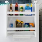 冰箱掛調味品收納架廚房置物架創意冰箱側掛架冰箱掛架側壁WY  ATF青木鋪子