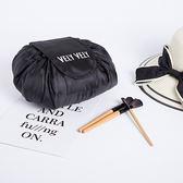 ♚MY COLOR♚韓版懶人化妝包 化妝品 保養品 旅遊 旅行 出國 新密 批發 贈品 禮品【P478】