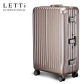 LETTi 太空鋁行II 29吋鋁框行李箱(香檳金)