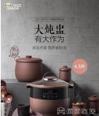 電燉燉鍋陶瓷紫砂燕窩養生隔水燉盅全自動煲湯家用砂鍋大容量 快速出貨