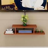 路由器架 客廳電視墻機頂盒置物架壁掛路由器wifi架有線電視架子臥室收納盒