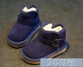 女童靴子 環球兒童雪地靴冬季新款百搭保暖女童棉靴冬鞋男童寶寶短靴子 快速出貨