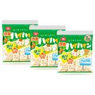 龜田 - 嬰兒米果 - 野菜仙貝 3包入 (本批至2019/09/20)