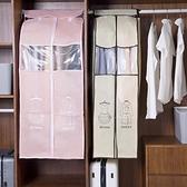 立體印花衣物防塵套大衣防塵罩家用掛衣袋防塵袋衣罩【匯美優品】