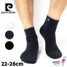 【衣襪酷】皮爾卡登 素面休閒寬口襪 舒適彈性 台灣製