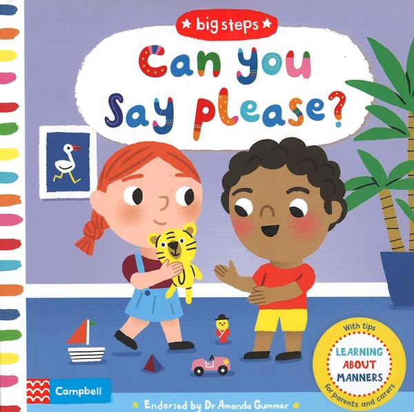 【麥克書店】BIG STEPS CAN YOU SAY PLEASE/ 英文繪本硬頁書《主題:翻翻書》