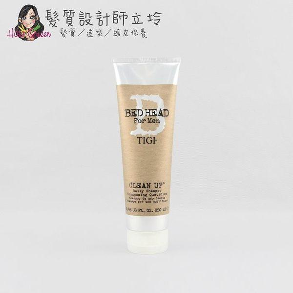 立坽『頭皮調理洗髮精』提碁公司貨 TIGI B for Men 純淨洗髮精250ml(原純淨男孩) LS08