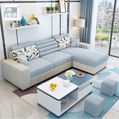 【典雅大師】考尼特L型沙發含凳/四色水藍