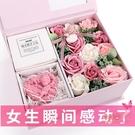 肥皂花 創意情人節肥皂花禮盒女生日禮物新年小禮品手工玫瑰花香皂花花束 4色