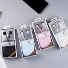 E-117旅行箱耳機 平頭式耳機 通話聽歌3.5mm 旅行箱耳機包 耳機帶麥爆款熱銷 禮品贈品娃娃機商品
