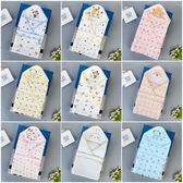 新生兒抱被夏季純棉嬰兒包被包巾初生寶寶薄款抱毯用品襁褓蓋被  易貨居