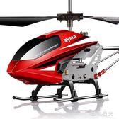 無人電動遙控飛機合金耐摔充電直升機玩具模型  台北日光