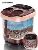 足浴盆全自動按摩洗腳盆恒溫器泡腳機電動加熱足療機家用深桶CY『小淇嚴選』