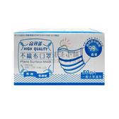 環保媽媽醫用口罩 白色 成人用 50入裝 台灣製 / 現貨供應