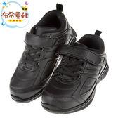 《布布童鞋》Miffy兒童學生純黑色運動鞋(19~22公分) [ L7T376D ]