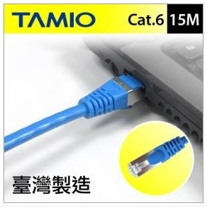 新竹【超人3C】TAMIO CAT.6-15M C6網路線 15M 純銅導體 高傳輸品質 支援250MHz