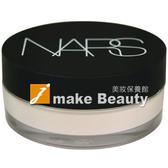 NARS 裸光蜜粉(10g)-CRYSTAL 1410《jmake Beauty 就愛水》
