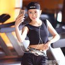 跑步手機腰包戶外運動健身 彈力腰帶 馬拉...