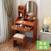 梳妝台梳妝台小戶型迷你臥室簡約現代化妝桌經濟型省空間簡易網紅化妝台