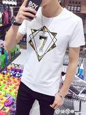 夏裝男士圓領半袖衣服韓版短袖t恤男日系白色潮流男裝打底衫體恤  西城故事