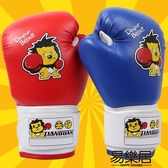 天權3-13歲兒童拳擊手套幼兒小孩散打拳套