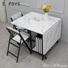 家用餐桌小戶型可移動桌椅組合1.5米8人簡易長方形吃飯桌子 俏girl YTL