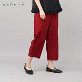 a la sha+a 簡約造型剪接縮口創意褲