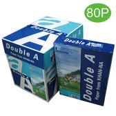 [奇奇文具]【Double A 影印紙】80P A4 多功能紙 (4箱)