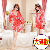 女衣大尺碼火辣狂野日本和服角色扮演女衣COSPLAY情趣內睡衣日系浴衣和服