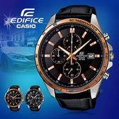 CASIO 卡西歐 手錶專賣店 EDIFICE EFR-512L-1A 男錶 真皮錶帶 測速計 100米防水 秒錶 日期顯示 定期報時
