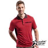 PolarStar 男 排汗快乾條紋POLO衫『紅』P18125 露營.戶外.吸濕.排汗.透氣.快乾.輕量. 排汗衣 POLO衫