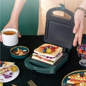 烤麵包機 三明治機家用早餐機三文治電餅鐺吐司麵包壓烤機牛排YYJ(快速出貨)