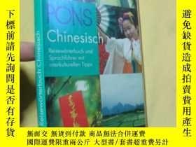 二手書博民逛書店德文原版罕見PONS Reisewörterbuch Chinesisch: Reisewörterbuch Sp