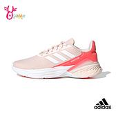 adidas跑步鞋 女鞋 RESPONSE SR 透氣運動鞋 慢跑鞋 耐磨底 跑鞋 S9353#粉紅◆OSOME奧森鞋業