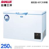 【SANLUX台灣三洋】250L上掀式超低溫冷凍櫃 TFS-250G(含拆箱定位)